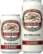 Cans of Kirin Classic